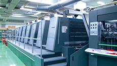 オフセットUV印刷機