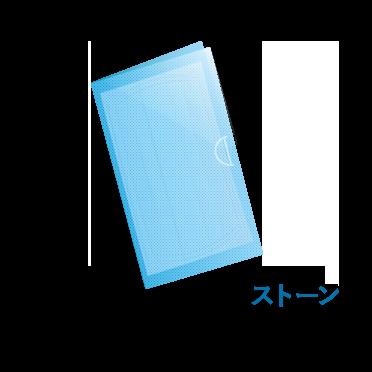 ストーンファイル抗菌マスクケースファイル型
