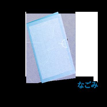 プレミアファイルなごみ抗菌マスクケースファイル型