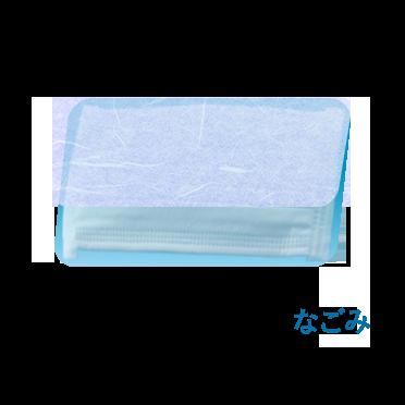プレミアファイルなごみ抗菌マスクケースフタ付き