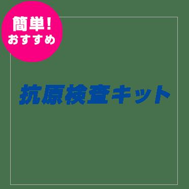 スライダー・おすすめ・ランキング・特集バナーの編集