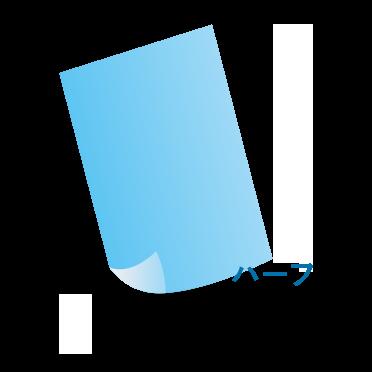 A1ハーフクリアポスター