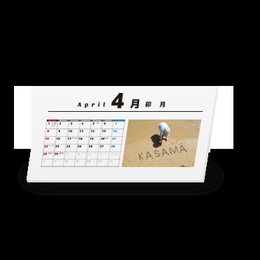 卓上カレンダー バリアブル