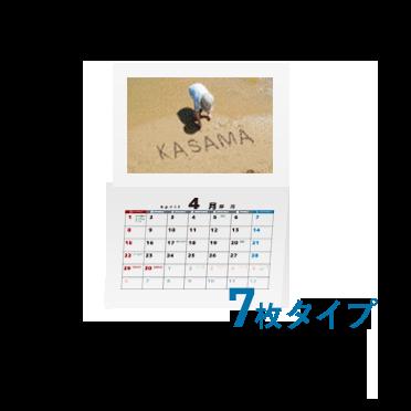 バリアブル壁掛けカレンダー A3二つ折り7枚タイプ