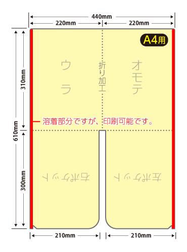 A4クリアファイル ダブルポケット(大)